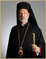 His Grace the Right Reverend Irinej (Dobrijevic) Bishop of Eastern America The Serbian Orthodox Church